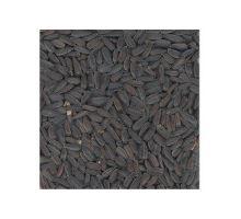 Slnečnica čierna 800g
